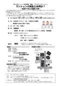 M-net event